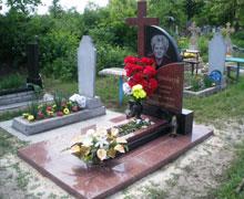 Подбор памятников Первомайск заказать памятник Парк Культуры